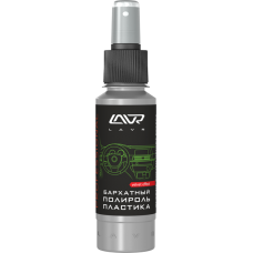 LAVR Ln1425-L Полироль пластика бархат 120мл спрей