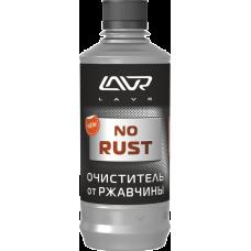 LAVR Ln1434 Очиститель от ржавчины 120мл