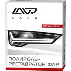 LAVR Ln1468 Реставратор-полироль фар 20мл
