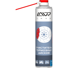 LAVR Ln1495 Очиститель тормозных дисков 400мл