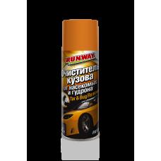 Очиститель кузова от насекомых и гудрона RUNWAY, 450 мл (RW6089)