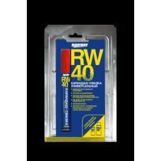 Карандаш-смазка универсальный RW-40 RUNWAY, 10 мл (RW6140)