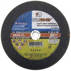 Круг отрезной Луга-Абразив 230 x 1,6 x 22,23 металл + нерж
