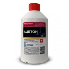 Химик Ацетон 0,5л